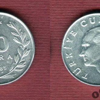 Турция 10 лир 1985