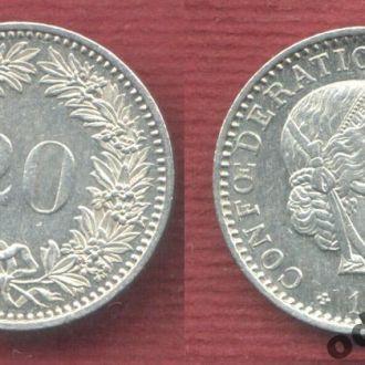 Швейцария 20 раппенов 1983