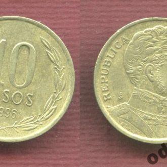 Чили 10 песо 1996