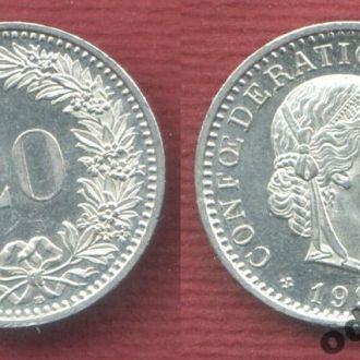 Швейцария 20 раппенов 1992