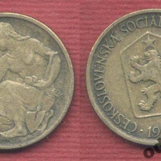 Чехословакия 1 крона 1965
