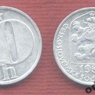 Чехословакия 10 геллеров 1980