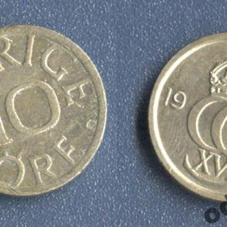 Швеция 10 оре 1990