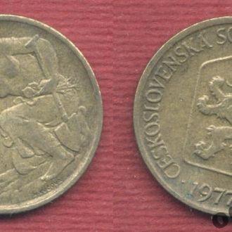Чехословакия 1 крона 1977