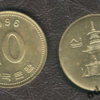 Южная Корея. 10 вон. 1996