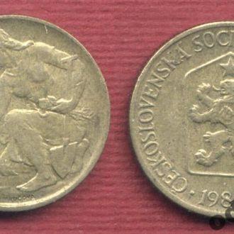 Чехословакия 1 крона 1980