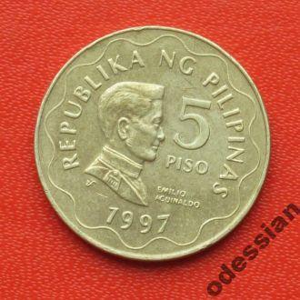 Филиппины 5 писо 1997