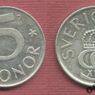 Швеция 5 крон 1988