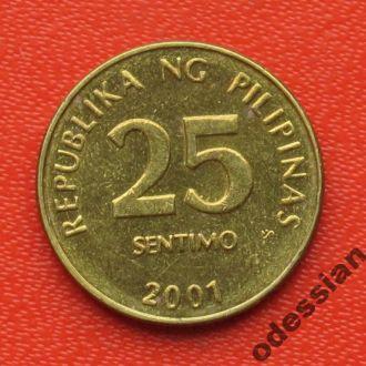 Филиппины 25 сентимо 2001