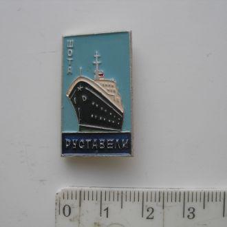 Значок СССР Корабль Шота Руставели