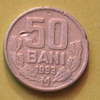 50 Бани 1993 г Молдова 50 Бані 1993 р Молдова