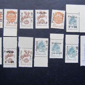 12 марок провизорий Украина Ужгород MNH