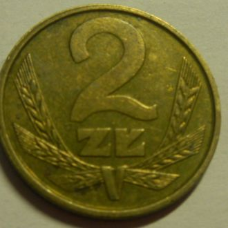 2 злотых 1986 Польша