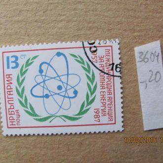 болгария 30лет магатэ  1987 гаш