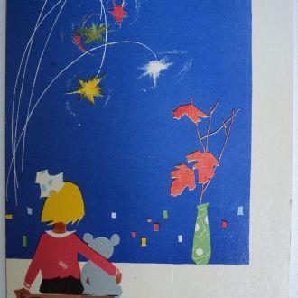 Із Святом Ніколаєць 1966 діти Київ Мистецтво Чиста