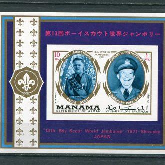 Манама M: Block 111В Армстронг