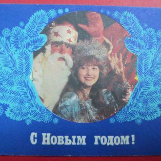 С Новым Годом 1989 Реклама Госстрах