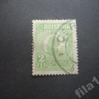 марка Румыния 1920-1927 стандарт 2 леи