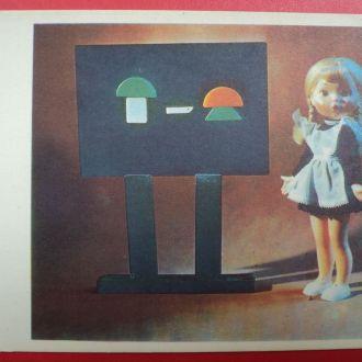 Кукла Первоклассница Прийменко 1958 Чистая