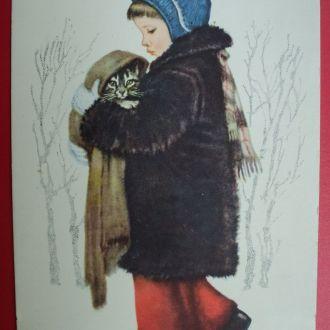 Друзья Дети Девочка Лебедев 1958 год