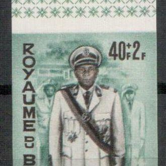 Бурунди 1966 Принц MNH