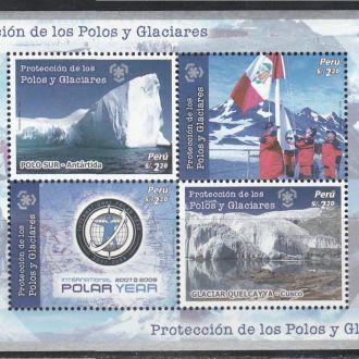 Перу 2009 АНТАРКТИДА ЮЖНЫЙ ПОЛЮС ПОЛЯРНЫЕ ИССЛЕДОВАНИЯ ЛЕДНИКИ ГЛЕТЧЕРЫ ПРИРОДА Блок 4м**