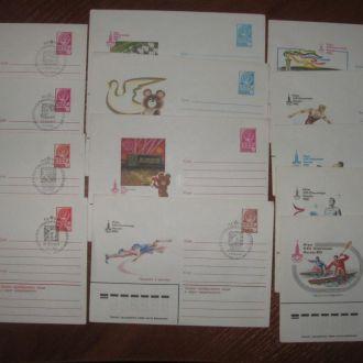 Конверты с надпечатками игры 22й олимпиады 1980г.