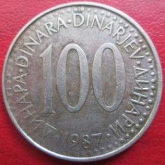 100 динаров 1987 г. Югославия
