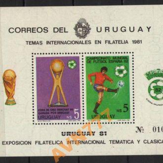 Уругвай 1982 Футбол ЧМ Испания Кубок выставка бл**
