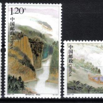 Ландшафты, полная серия 2007-23 MNH