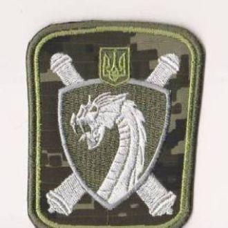 Шеврон 15 полк реактивної артилерії Смерч (шитий)