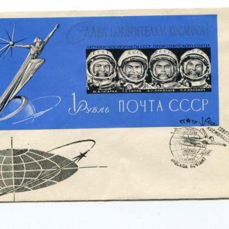 СССР 1962 КОСМОС КПД БЕЗЗУБЦОВЫЙ БЛОК