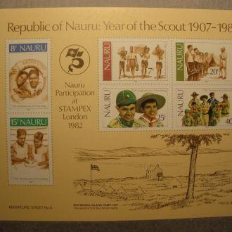 Науру скауты