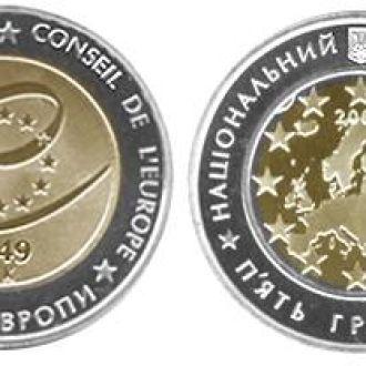219 60 років Рада Європи 1949 - 2009