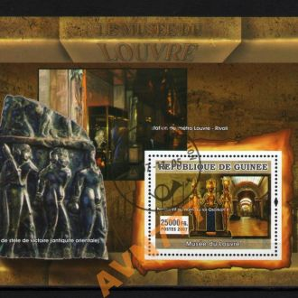 Гвинея 2007 Музей Лувр Париж статуи блок 7 евро