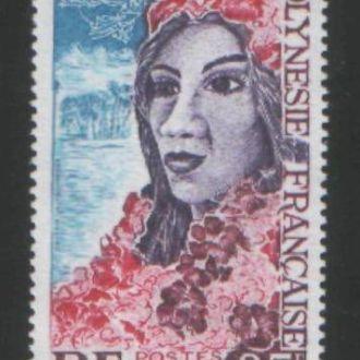 Французские колонии Полинезия Михель 14 Евро Металлография