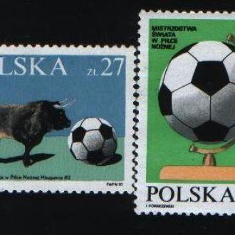 Футбол  Польша  1982  2 марки
