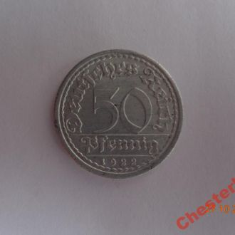 Германия (Веймарская республика) 50 пфеннигов 1922A СУПЕР состояние