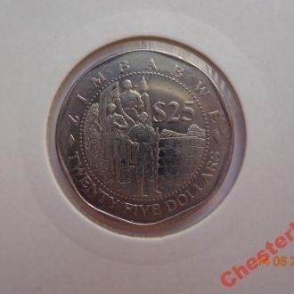 Зимбабве 25 долларов 2003 СУПЕР состояние
