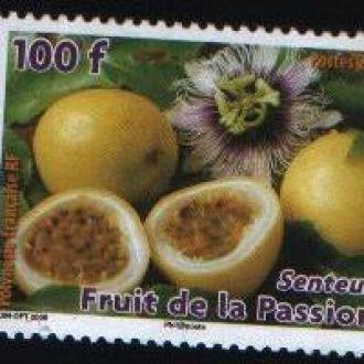 Французская Полинезия 2009 цитрусовые  Пища Еда