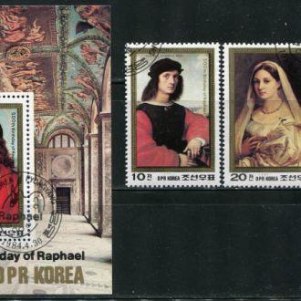 Корея Живопись Шедевры Рафаэля Блок и серия гаш