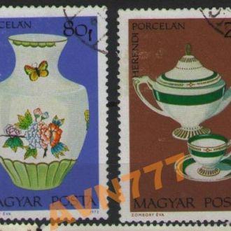 Венгрия 1972  Фарфор Посуда 8 марок 2 фото серия