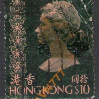 Британские колон Гонконг станд высокий номинал $10