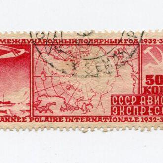 СССР 1932  САМОЛЕТ АВИАЦИЯ КАРТА РЕДКОЕ ГАШЕНИЕ