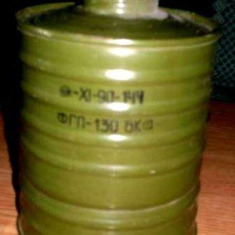 фильтр противогазный ФГП-130