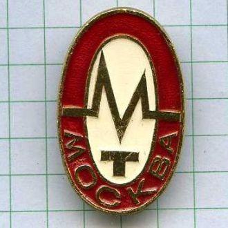Москва - МТ .