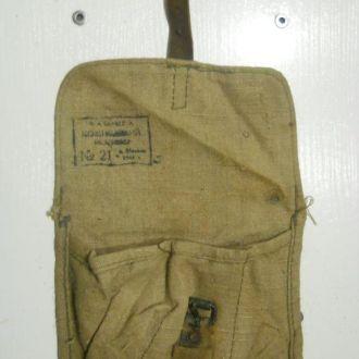 Подсумок для гранат. 1944 год.