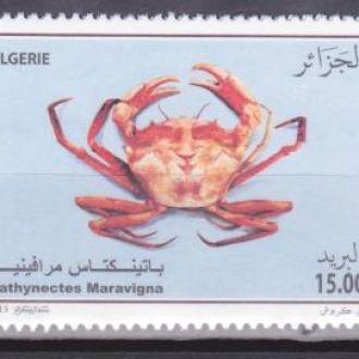 Алжир 2013 ФАУНА МОРЯ ЗЕМНОВОДНЫЕ Серия 3 марки**