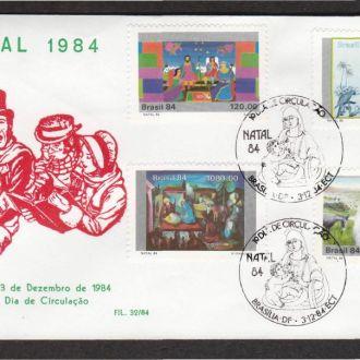Бразилия 1984 ЖИВОПИСЬ ИСКУССТВО КАРТИНЫ РЕПРОДУКЦИИ ХУДОЖНИКИ РОЖДЕСТВО ПРАЗДНИК КПД Mi.2085-2088