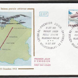Франция 1978 ВОЗДУШНЫЙ ТРАНСПОРТ АВИАЦИЯ САМОЛЁТ ПОЛЁТ КАРТА МАРШРУТ КПД Mi.2123